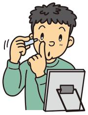 眼軟膏の点眼方法